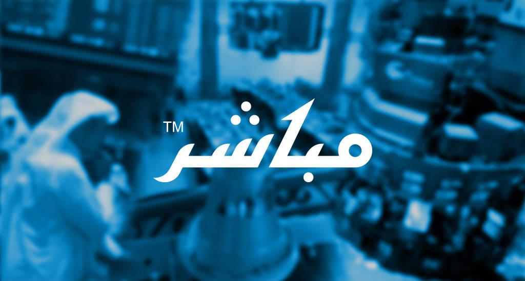 تم ايقاف الورقة المالية – EGS65341C017 – المصريين للاسكان والتنمية والتعمير لمدة 10 دقائق لتجاوزها نسبة 5 %